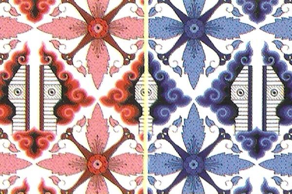 Putik Sari C 013 - Cover